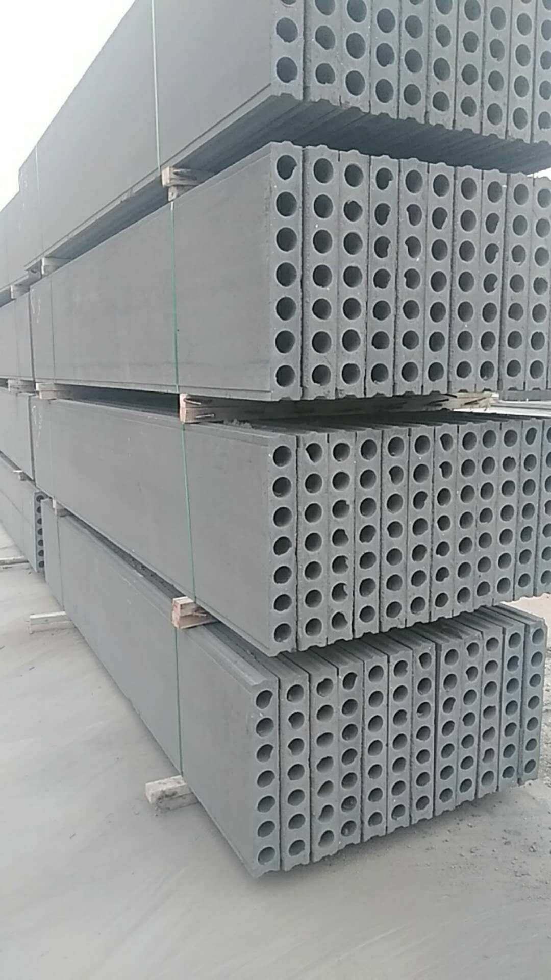 水泥陶粒輕質隔墻板